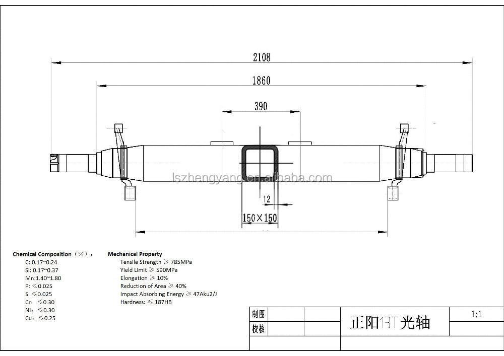 Semi Trailer Parts Diagram