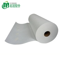 PP melt blown composite with PET support layer 0.3 micron 99.99% h14 hepa filter media