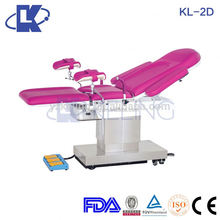 gynecology obstertic bed meidcal medic equip name best