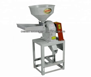 NDRD New Products 2017 Innovative Product Safety Industrial Mill Household