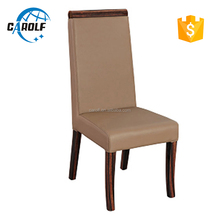 dark brown leather cover solid wood high back dining chair