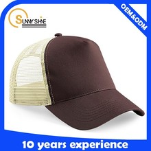 fashion beijing wholesale custom blank trucker hats