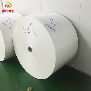 China food grade High quality Bamboo pulp PE coated paper 150gsm~320gsm paper cup roll supplier