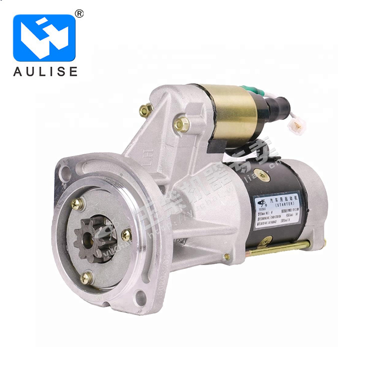 Original  Yuchai diesel engine parts starter motor F3400-3708100A ARRANCADOR