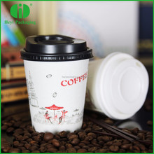 heat insulated foam coffee double wall paper cup