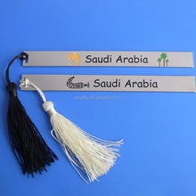 Custom silver rectangle shape metal book mark with tassels for Saudi Arabia national day