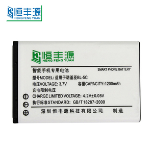 high capacity 3.7V 1200mah li ion bl-5c mobile phone battery for nokia 1100 1112 1200 6600 6230 n70 n91 replacement battery