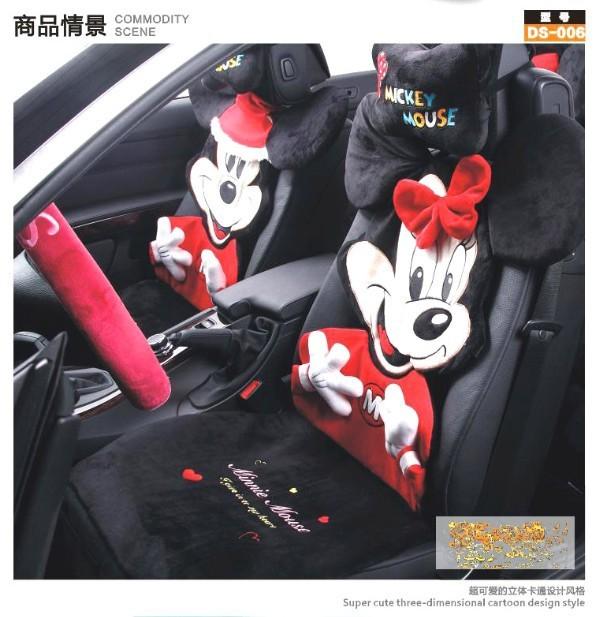 Disney Car Steering Wheel Covers
