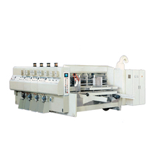 New promotion high quality corrugated carton stitching hdpe lldpe bopp film flexo printing machine