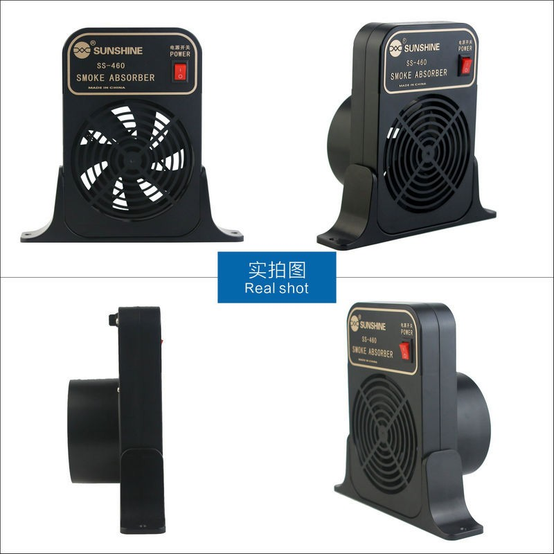 Sunshine Industrial Mute Small Smoke Exhaust Fan For