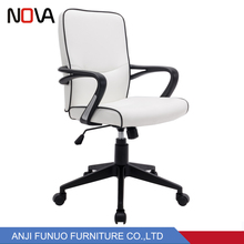 Home Goods Office Chair, Home Goods Office Chair Suppliers And  Manufacturers At Alibaba.com