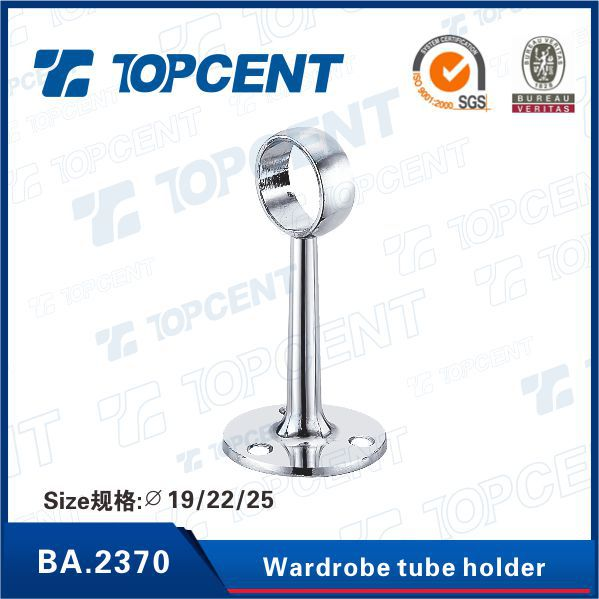 Zinc alloy hardware accessories wardrobe hanging support