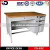 2014 NEW executive steel teachers desk with drawer lock