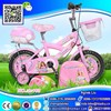 reasonable price bmx bike bicycle wholesale bicycle parts