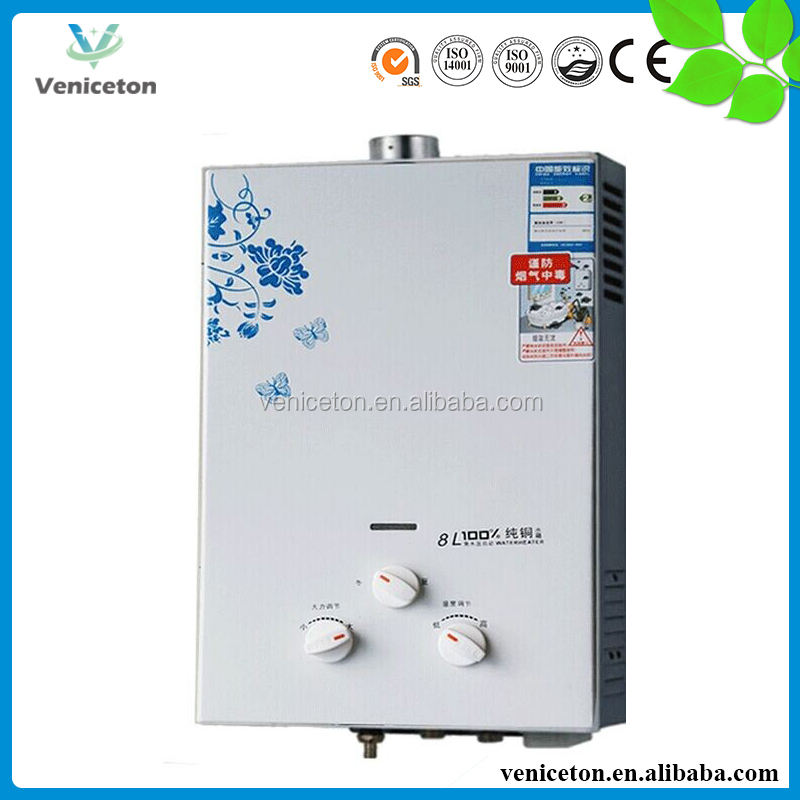Veniceton ibm intel server water heater with best delivery director
