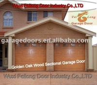 Automatic Garage Door with Golden Oak Color --- European Union CE Certificate