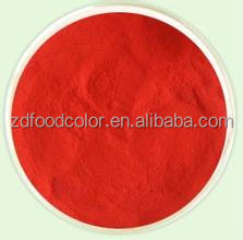 food grade red natural color 50% cochineal carmine