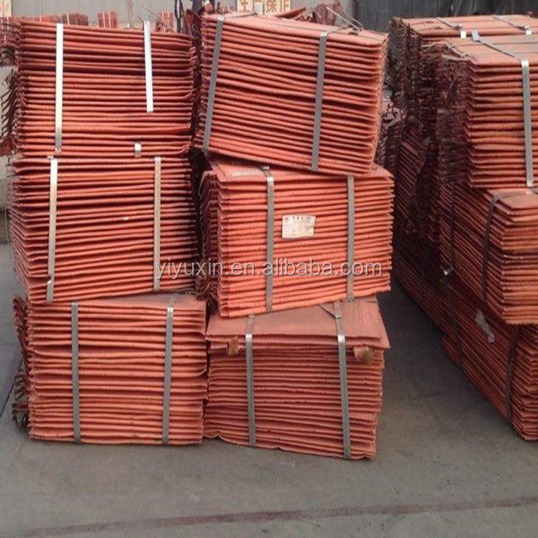 99.99% copper cathode buyers want price from copper cathode plant
