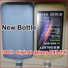 Original Galaxy DX5 ink For Galaxy DX5 Eco Solvent Printer