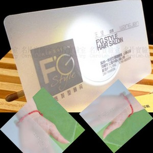 New Offset Printing Transparent PVC For ID Card , Name Card