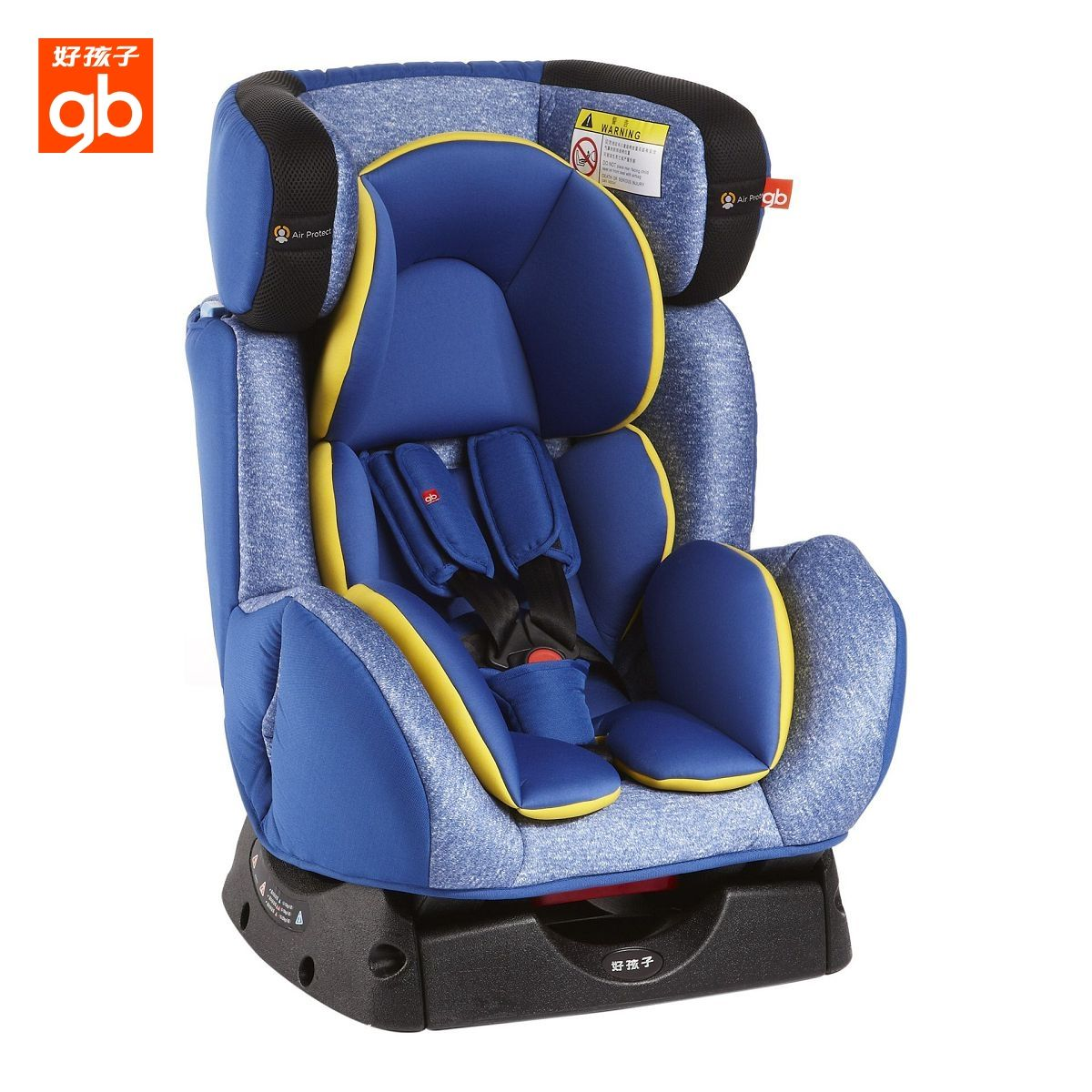 Get Quotations Goodbaby Child Car Seat Kids Baby Sit Chair CS858 European Standards