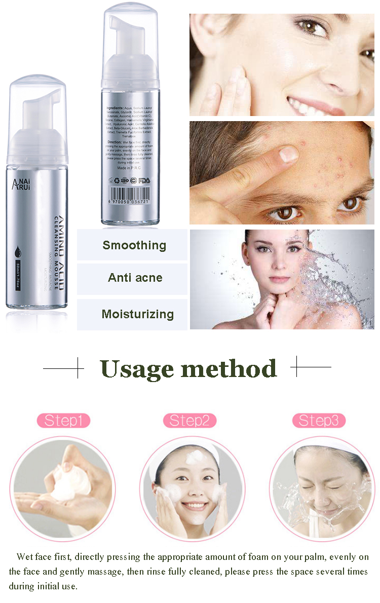 OEM Private label Amino acid deep cleansing anti acne moisturizing facial cleanser face cleansing mousse
