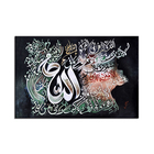 Posters and Prints Wall Art Islamic Muslim Arabic Kufic Bismillah Calligraphy Canvas Paintings for Living Room Wall Decor Gift