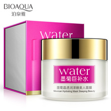 100g BIOAQUA Mexican Daisy Moisturizing Giant Water Sleeping Facial Mask Oil Control Anti Aging Acne Treatment Whitening Skin