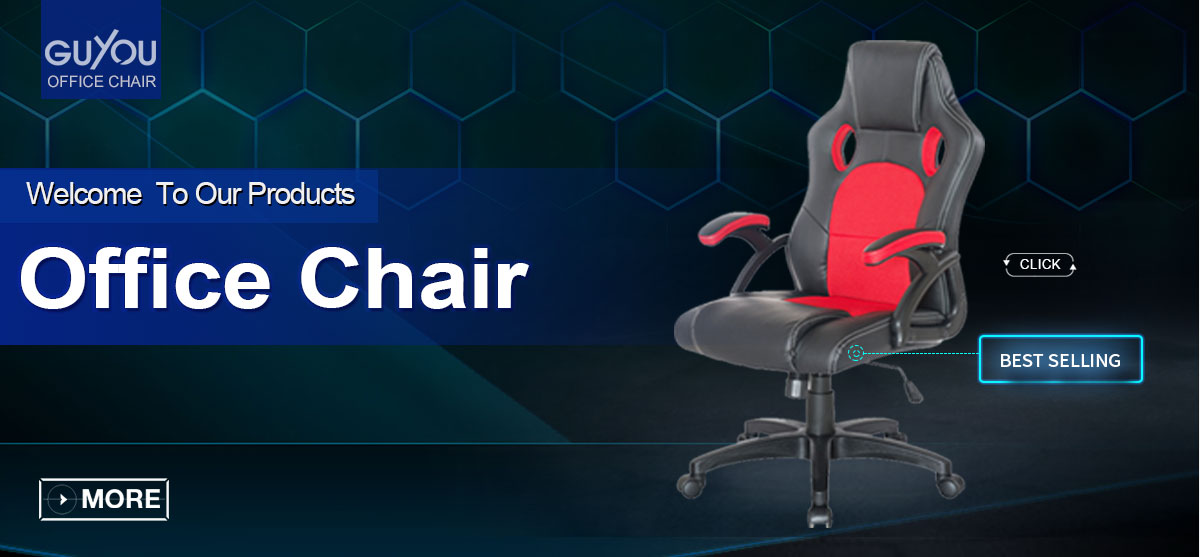 Anji Guyou Furniture Co Ltd Office Chair Gaming Chair