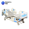 /product-detail/foshan-manufacturer-medical-bed-multifunction-electric-hospital-bed-with-center-control-1682120753.html