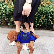 Most popular Pet Travel Carrier Tote Bag