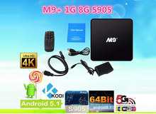 wholesale android Quad core smart 8G ROM M9 TV box
