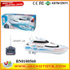 Cheapeast high speed boat 1:25 4CH rc boat rc yacht