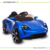 M-power 2018 off-road double drive Ride On Kids Electric Car