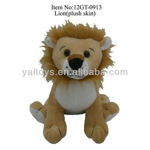 small brown sitting unstuffed plush lion skin , DIY toys for party