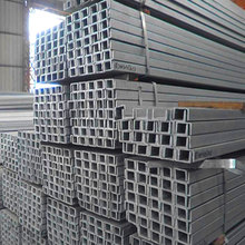 China Best c channel metal steel beam with High Performance