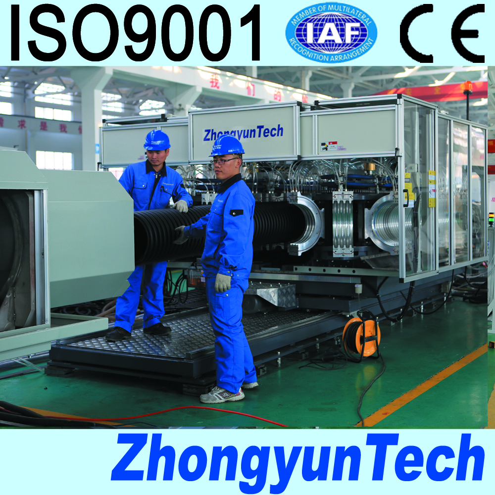 Water Cooling pe twin wall corrugated pipe extrusion line