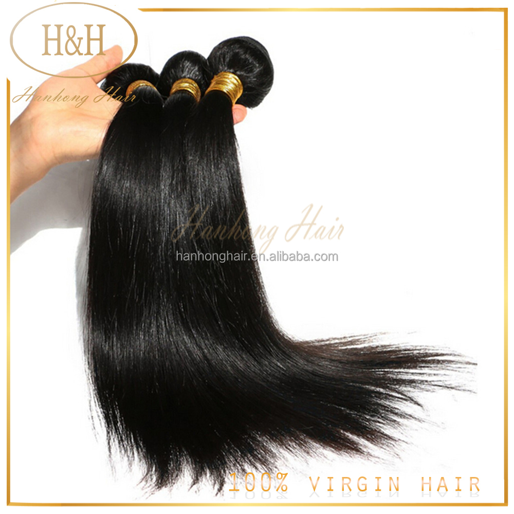 Top Quality Rsd Hair Extensions Aliexpress Brazilian Hiar Silk