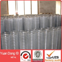 Hot sale price stucco wire mesh welded roll