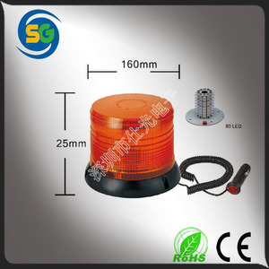 New design SMD5730 magnetic 12v rotating LED Warning beacon light