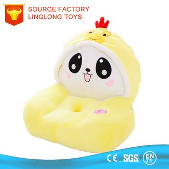 stuff toys plush smile lazyback yellow big eyes chick child baby