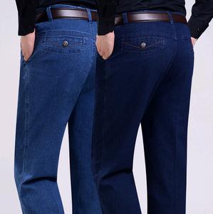 Europe jeans manufacture china fashion design men pants loose casual man jeans