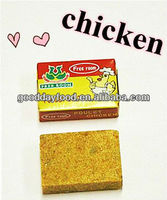 lowest wholesale price , seasoning bouillon cube,natural and original flavor,pls contact Daniel for good offer