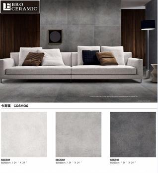 High Quality Antislip Matt Surface Hotsale Beige Cement Wood Floor