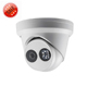 Hot Sale CCTV Products DS-2CD2343G0-I Dome 4MP HD Hikvision Security IP CCTV Camera