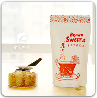 Brown Sugar With White Paper Bag