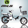 cute cheap charging fan price 48V electric motor bike scooter for mother with pedals