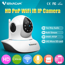 Wireless network camera pan tilt 720P/960P 1.3MP Night Vision video camera live stream