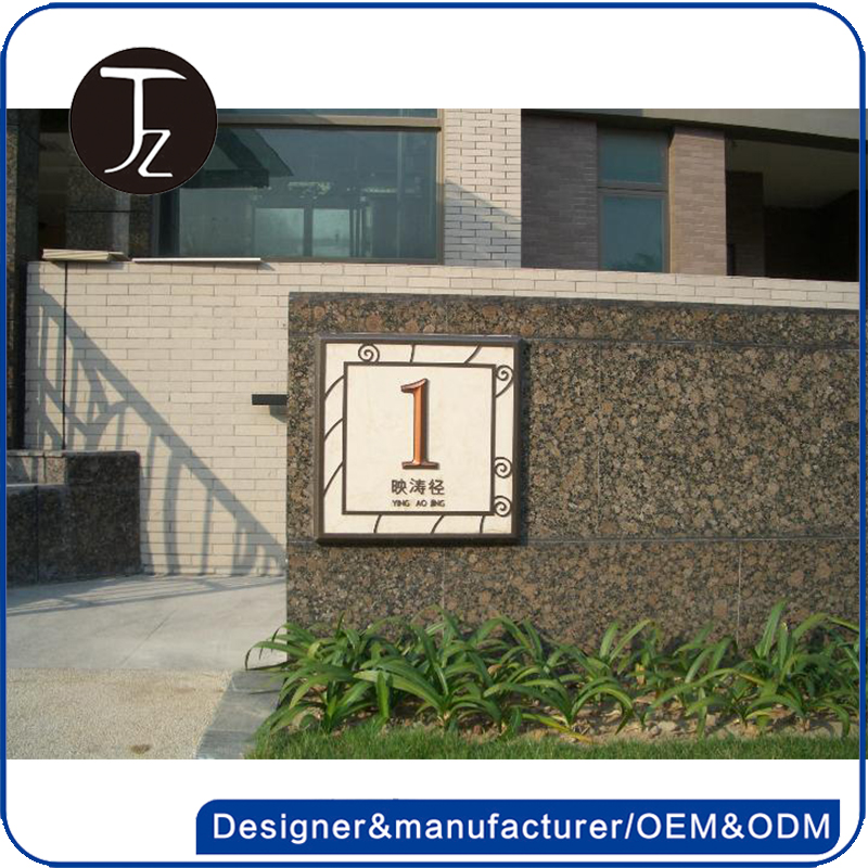 Customized outdoor metal building number house house number plate
