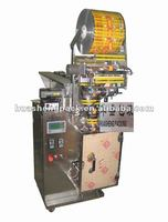 HS100WB dried banana chips packing equipment-small industry machine